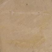 желтый шлифованный