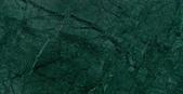 Indian Tesr Green