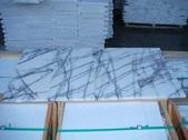 Плитка Milas Lilac