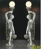 Скульптура S219