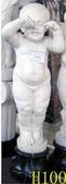 Скульптура S290