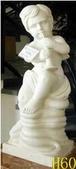 Скульптура S295