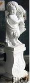 Скульптура S297