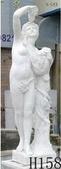 Скульптура S313