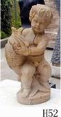 Скульптура S360