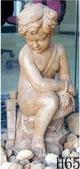 Скульптура S361