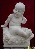 Скульптура S363