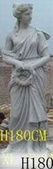 Скульптура S401