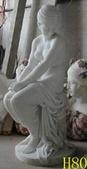 Скульптура S412