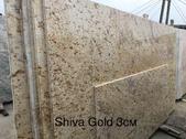 Shiva Gold